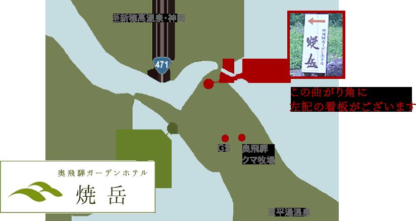 入口周辺マップ