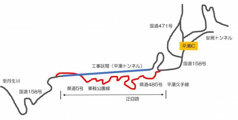 【夜間のみ】平湯トンネル舗装補修工事に伴う夜間通行止め(迂回路有)のお知らせ
