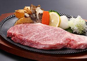飛騨牛ステーキ(300g)