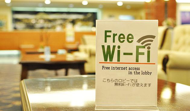 全館で無料Wi-Fiをご利用いただけます